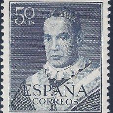 Sellos: EDIFIL 1102 SAN ANTONIO MARÍA CLARET 1951 (VARIEDAD 1102IT...BLANCO EN Ñ DE ESPAÑA). LUJO. MNH **. Lote 221369590