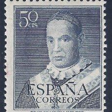 Sellos: EDIFIL 1102 SAN ANTONIO MARÍA CLARET 1951 (VARIEDAD 1102IT...BLANCO EN Ñ DE ESPAÑA). LUJO. MNH **. Lote 221374617