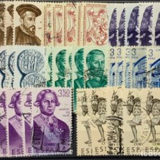 Sellos: AÑO 1966. Nº 1750/57. VII SERIE FORJADORES DE AMÉRICA. 5 SERIES. Lote 221418700