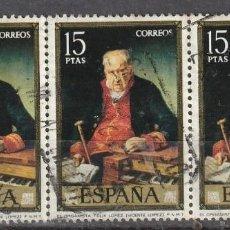 Sellos: 1973 PINTORES VICENTE LOPEZ..ORGANISTA FELIX LOPEZ EDIFIL...2153.VARIEDAD 3 SELLOS. Lote 221424605