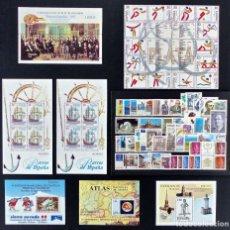 Sellos: SELLOS ESPAÑA 1995 AÑO COMPLETO MNH NUEVOS GOMA ORIGINAL. Lote 221449673