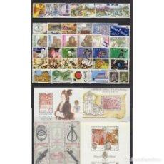 Sellos: SELLOS ESPAÑA 1990 AÑO COMPLETO MNH NUEVOS GOMA ORIGINAL. Lote 221453986