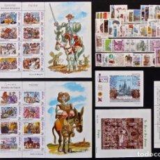 Sellos: SELLOS ESPAÑA AÑO 1998 MNH NUEVOS CON GOMA ORIGINAL. Lote 221454008