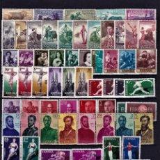 Sellos: SELLOS ESPAÑA 1960 COMPLETO Y NUEVO MNH NUEVOS GOMA ORIGINAL. Lote 221454347