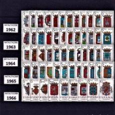 Sellos: SELLOS ESPAÑA 1962/1966 ESCUDOS SERIE COMPLETA MNH NUEVOS GOMA ORIGINAL. Lote 221454946