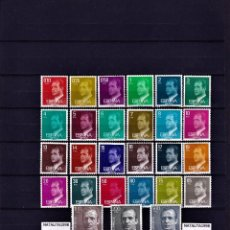 Sellos: SELLOS ESPAÑA 1982 A 1990 SERIE BASICA DEL REY PAPEL FOSFORO MNH NUEVOS GOMA ORIGINAL. Lote 221455136