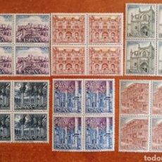 Sellos: ESPAÑA N°1982/87 MNH**(FOTOGRAFÍA REAL). Lote 296735823