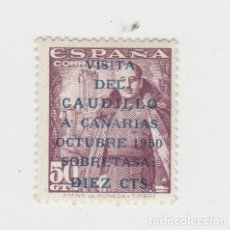 Sellos: EDIFIL 1083A- NUEVO-RESTO DE CHARNELA. Lote 221502286