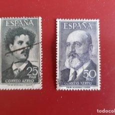 Sellos: FORTUNY Y TORRES QUEVEDO (USADOS). Lote 221539247