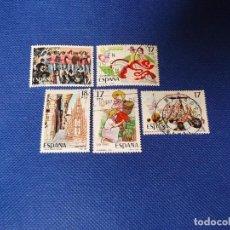 Sellos: ESPAÑA FIESTAS TÍPICAS, SELLOS USADOS, BIEN CONSERVADOS.VER FOTOS.. Lote 221594573