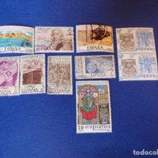 Sellos: ESPAÑA CENTENARIO DIVERSAS CAPITALES ESPAÑA, SELLOS USADOS, BIEN CONSERVADOS.VER FOTOS.. Lote 221595462