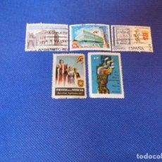 Sellos: ESPAÑA ANIVERASRIO LICEU BARCELONA Y OTRAS EFEMÉRIDES, SELLOS USADOS, BIEN CONSERVADOS.VER FOTOS.. Lote 221595607