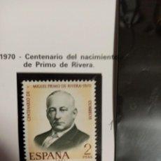 Sellos: SELLO 1970 MIGUEL PRIMO DE RIVERA. Lote 221704527