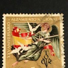 Sellos: SELLOS ESPAÑA EDIFIL 1353 AÑO 1961 USADOS ALZAMIENTO NACIONAL. Lote 221713318