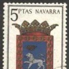 Sellos: SELLOS ESPAÑA EDIFIL 1560 AÑO 1964 USADOS ESCUDOS DE ESPAÑA. Lote 221719950