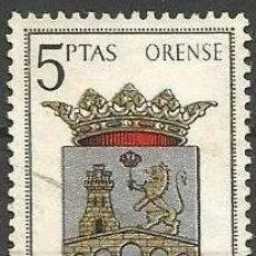 Sellos: SELLOS ESPAÑA EDIFIL 1561 AÑO 1964 USADOS ESCUDOS DE ESPAÑA. Lote 221720153