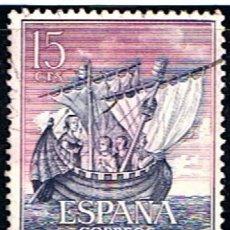 Sellos: SELLOS ESPAÑA EDIFIL 1599 AÑO 1964 USADOS HOMENAJE A LA MARINA. Lote 221720467