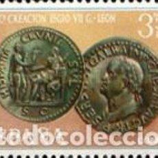 Sellos: SELLOS ESPAÑA EDIFIL 1873 AÑO 1968 USADOS CENTENARIO FUNDACION DE LEON. Lote 221721371
