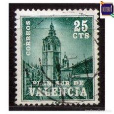 Sellos: ESPAÑA 1966. EDIFIL 4. PLAN SUR DE VALENCIA. EL MIGUELETE. USADO. Lote 221725197