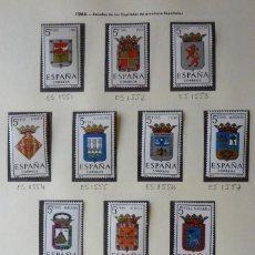 Francobolli: ESPAÑA 1964 EDIFIL 1551-1562 *MNH*. Lote 221792155