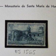 Sellos: ESPAÑA 1964 MONASTERIO SANTA MARIA DE HUERTA EDIFIL NUM. 1563-1565 *MNH*. Lote 221792328