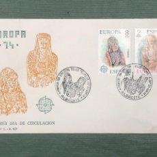 Sellos: SOBRE CON MATASELLO ESPECIAL DE PRIMER DIA DE CIRCULACIÓN -EMISIÓN SELLO EUROPA 1974. Lote 221831685