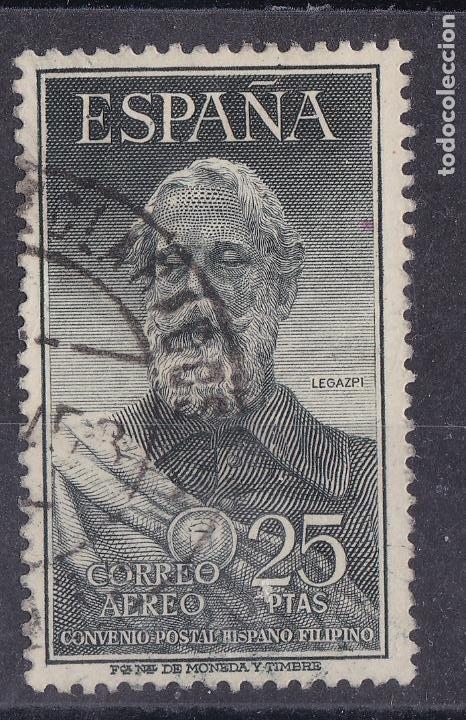 LL8-LEGAZPI EDIFIL 1124 USADO LUJO (Sellos - España - II Centenario De 1.950 a 1.975 - Usados)