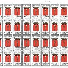 Sellos: PLIEGO DE 42 SELLOS DEL ESCUDO REGIONAL DE CUENCA AÑO 1963. Lote 222015283
