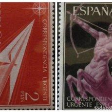 Francobolli: ESPAÑA 1956 ALEGORIAS, EDIFIL 1185 Y 1186 MNH. Lote 220938998