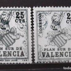 Sellos: VALENCIA, PLAN SUR, EDIFIL 1, DOS SELLOS, USADOS. ESCUDO.. Lote 158557698