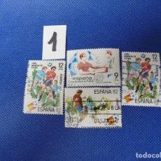 Sellos: ESPAÑA COPA MUNDIAL DE FÚTBOL 1982, SELLOS USADOS, 2 LOTES, BIEN CONSERVADOS.VER FOTOS.. Lote 222153353