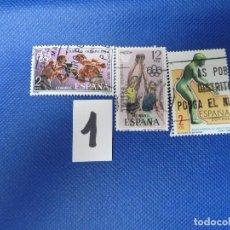 Sellos: ESPAÑA JUEGOS OLÍMPICOS VARIOS, SELLOS USADOS, 2 LOTES, BIEN CONSERVADOS.VER FOTOS.. Lote 222153517