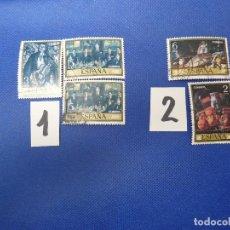 Sellos: ESPAÑA COL PINTORES, J SOLANA, L E MENÉNDEZ, SELLOS USADOS, 2 LOTES, BIEN CONSERVADOS.VER FOTOS.. Lote 222154552