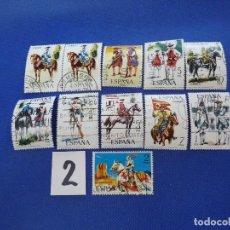 Sellos: ESPAÑA COL UNIFORMES MILITARES, SELLOS USADOS, 2 LOTES A ELEGIR, BIEN CONSERVADOS.VER FOTOS.. Lote 222156307