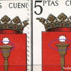 Sellos: EDIFIL 1484 ESCUDOS - CUENCA -. 2 SELLOS - VARIEDAD -. Lote 222216851