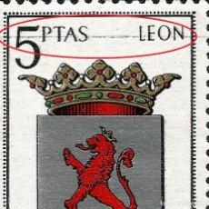 Sellos: EDIFIL 1563 ESCUDOS - LEÓN -. 2 FOTOS - VARIEDAD -. Lote 222217410