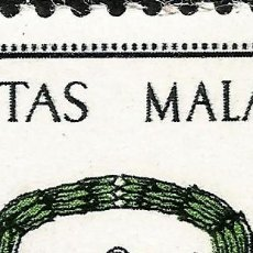 Sellos: EDIFIL 1568 ESCUDOS - MÁLAGA -. 2 FOTOS - VARIEDAD -. Lote 222217677