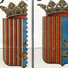 Sellos: EDIFIL 1642 ESCUDOS - TERUEL -. 2 FOTOS - VARIEDAD -. Lote 222217892