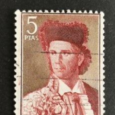 Sellos: ESPAÑA, N°1265 USADO, AÑO 1961(FOTOGRAFÍA ESTÁNDAR). Lote 222218192