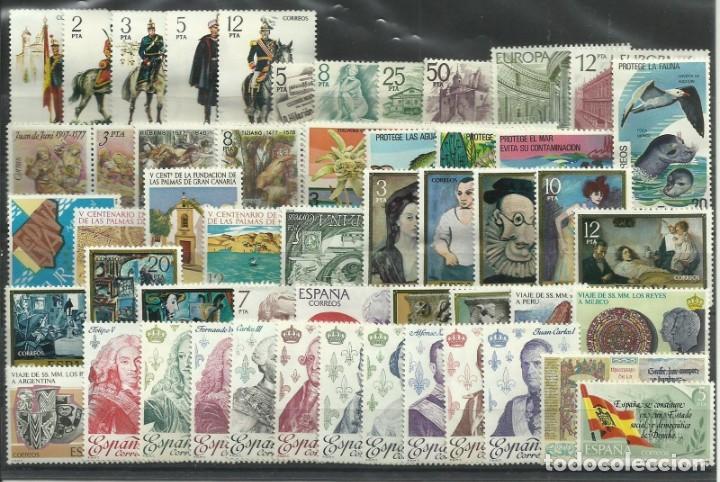 SELLOS ESPAÑA 1978 AÑO COMPLETO MNH NUEVOS GOMA ORIGINAL (Sellos - España - II Centenario De 1.950 a 1.975 - Nuevos)