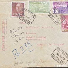 Sellos: ESPAÑA, CARTA CIRCULADA EN EL AÑO 1960. Lote 222307732
