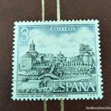 Sellos: SELLO IGLESIA DE SAN PEDRO TARRASA BARCELONA ESPAÑA. Lote 222575095