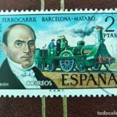 Sellos: SELLO 125 ANIVERSARIO DEL FERROCARRIL BARCELONA MATARO M. BIADA Y LOCOMOTORA ESPAÑA. Lote 222576353