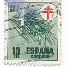 Sellos: SELLO USADO DE 1950- PRO TUBERCULOSOS -10 CTS EDIFIL 1085. Lote 222620845