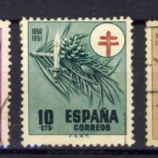 Sellos: 1950.- PRO-TUBERCULOSOS.- ED. 1084-1085-1086.- USADOS.-. Lote 222653003