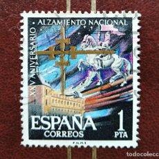 Sellos: SELLO XXV ANIVERSARIO DEL ALZAMIENTO NACIONAL ALCÁZAR DE TOLEDO ESPAÑA. Lote 222662755