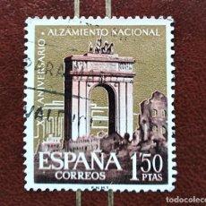Sellos: SELLO XXV ANIVERSARIO DEL ALZAMIENTO NACIONAL ARCO DE TRIUNFO ESPAÑA. Lote 222662873