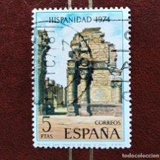 Sellos: SELLO HISPANIDAD ARGENTINA ESPAÑA. Lote 222666118