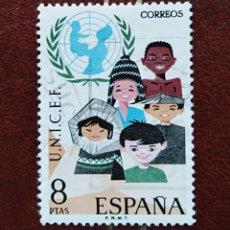Sellos: SELLO XXV ANIVERSARIO DEL UNICEF ESPAÑA. Lote 222666452