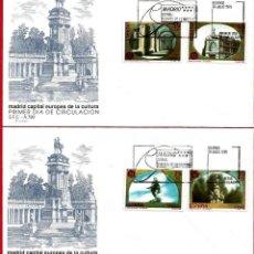 Timbres: EDIFIL 3122/25 MADRID CAPITAL EUROPEA DE LA CULTURA- PRIMER DÍA. Lote 222693365